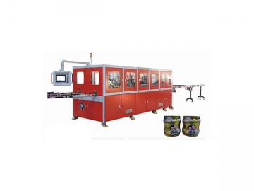Automatic Irregular Shape Can Body Making Machine