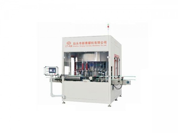 LT-A Series in-line can leakage tester for aerosol can