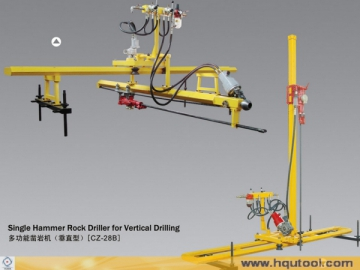 Multifunctional Rock Drilling Machine