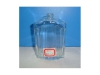 50ml Glass Perfume Bottle 2857T