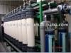 Healthy Water Equipment (Oxygen-rich)