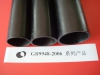 Seamless Pipe for Petroleum Cracking