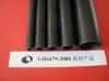 Seamless Pipe for High Pressure Fertilizer Equipment