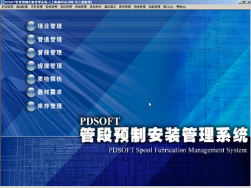 PDSOFT Piping Process Management Software